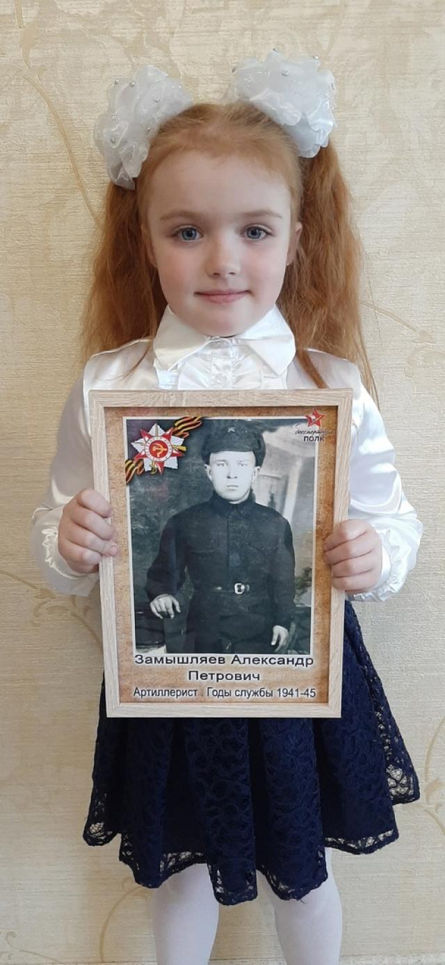 Полина Аборенкова изТоржка помнит о своем прадедушке-герое.