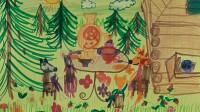 Лето в Шишкином Лесу Полины Аборенковой из Торжка.