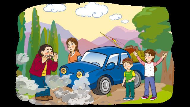 Папа, мама, двое детей и автомобиль.