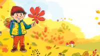 Чудесная история о маленьком каштановом листочке по имени Рыжик