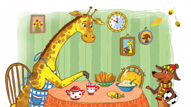 Жираф и такса,  или Какие друзья лучше?